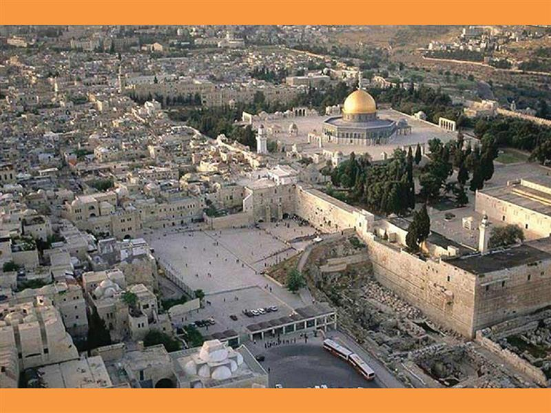 2019 Israel Tour Information Meeting